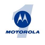 Motorola Symbol Программа сервисного обслуживания на 1 год для MC1000