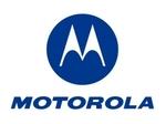 Программа сервисного обслуживания на 1 год для Motorola LS 9203