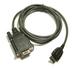 Motorola Symbol Интерфейсный кабель RS232 для LS 6708